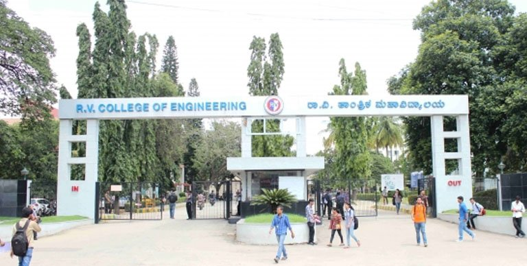 RV college of Engineering, Bangalore (RVCE)