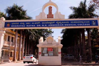 Dr BR Ambedkar Medical College Bangalore (Dr. BRAMC)
