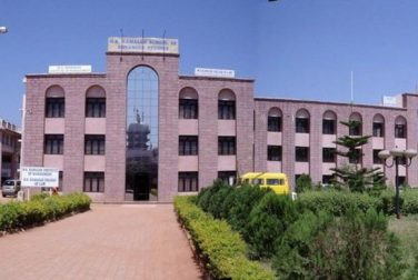 M S Ramaiah Institute of Management (MSRIM)