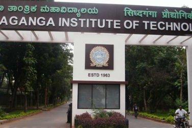 Siddaganga Institute of Technology, Tumkur (SIT)